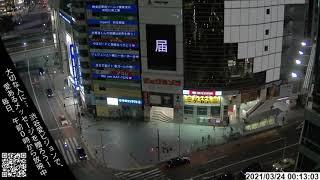 2021年3月24日。東京・宮益坂交差点【渋谷愛ビジョン】 毎日0時00分から0時30分まで、皆様から預かった愛あるメッセージを放映している渋谷愛ビジョンTIME。
