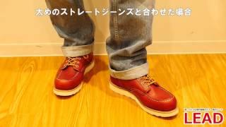 靴のリードです! レッドウィングの魅力をご紹介する動画。 雰囲気はも...