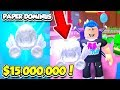 BUYING THE $15,000,000 DOMINUS IN PAPER BALL SIMULATOR!! (Roblox)
