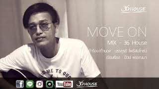 Move On - Mix 36House (Official Teaser)