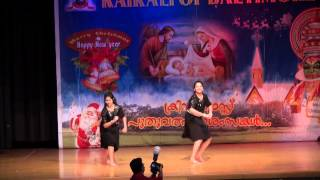 kairali of baltimore christmas and new years 2015 ayalathe veetile dance
