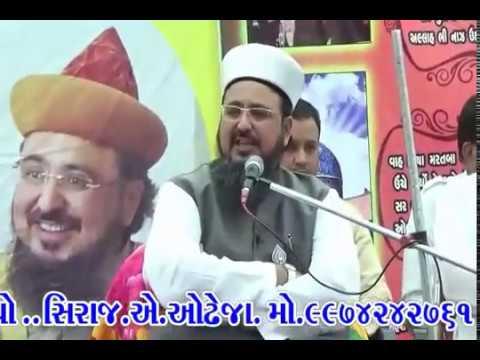 Nikah kaisa ho. By. Peer saiyad hashmi peer bapu....Jashne sahdee .Tatniya. - YouTube