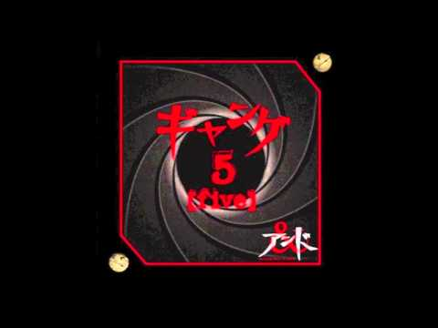 And Eccentric Agent - Gang 5