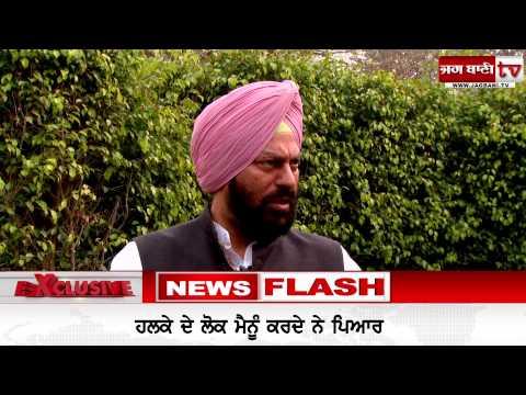 Excluisve Interview with Rana Gurmit Singh Sodhi
