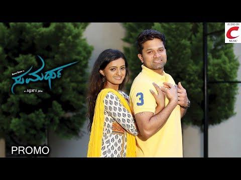bhoominews image