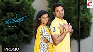 Samartha - Promo | Ravi Siror, Rachana Dashrath | Abhiman Roy