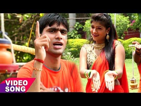 NEW काँवर गीत 2017 - Bola Bol Bam - Amit Gupta - Bhojpuri Hit Knawar Songs 2017