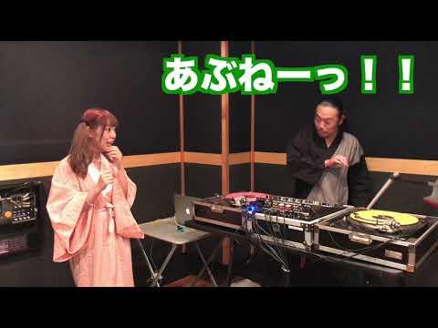 【おもち企画】DJ OMOCHI 武者修行 第七話『DJは命がけ』
