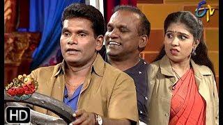 Gambar cover Chammak Chandra Performance | Extra Jabardasth | 2nd  August 2019   | ETV Telugu