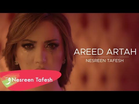 Nesreen Tafesh – Areed Artah / نسرين طافش – أريد أرتاح mp3 letöltés