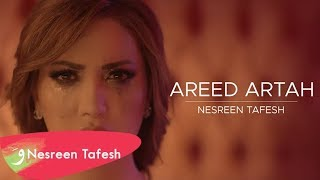 Nesreen Tafesh - Areed Artah [Official Music Video] (2019) / نسرين طافش - أريد أرتاح