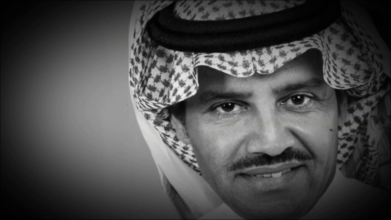 خالد عبدالرحمن وش تبين Youtube