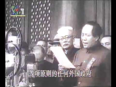 Proclamation of the People's Republic of China (01.10.1949)