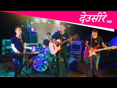 Deusi Re - Govin & The Trust | New Nepali Tihar Song 2073 || Kartik