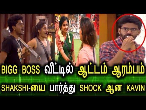 Ali Reza finds it tough to handle in Bigg Boss 3 Telugu