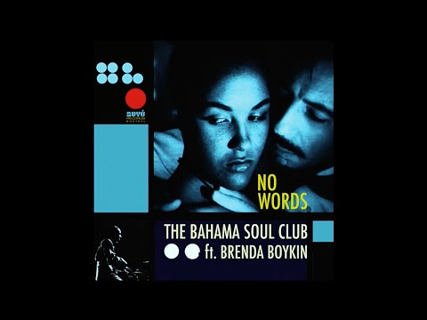 "Bahama Soul Club ""NO WORDS"" Ft. Brenda Boykin - Trailer For HAVANA '58"