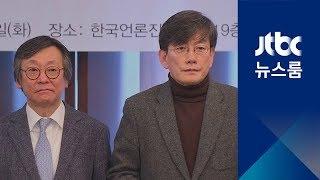 JTBC, 2년 연속 '미디어 어워드 대상' 수상…전 부문 1위