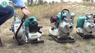 Сравнение мотопомп Sadko c 2-тактными двигателями: Sadko GWP-4030, Sadko GWP-40, Sadko GWP-34