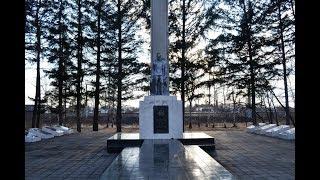 Памятник односельчанам поселка Серышево, погибшим в годы Великой Отечественной войны