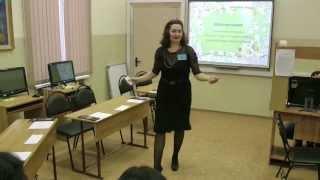 Мастер-класс /Основы православной культуры/(Мастер - класс Участник 3 тура 2 этапа конкурса