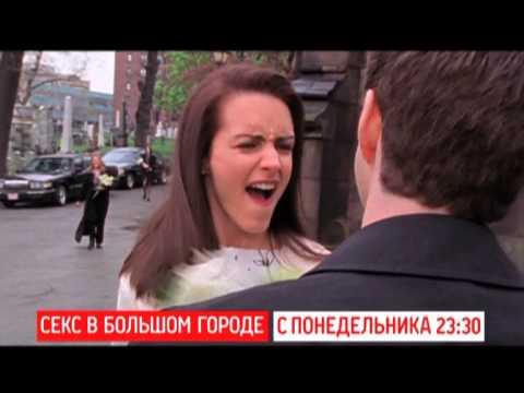 Наташа секс по понедельникам ролик, порно фото секса зрелых любительское