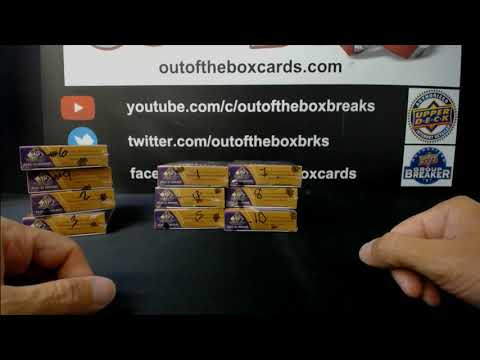 Out Of The Box Group Break #9537 20-21 SP GAME USED HALF CASE DOUBLE UP