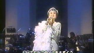 THE CALL OF THE FAR-AWAY HILLS 遥かなる山の呼び声 Judy Ong ジュディ...