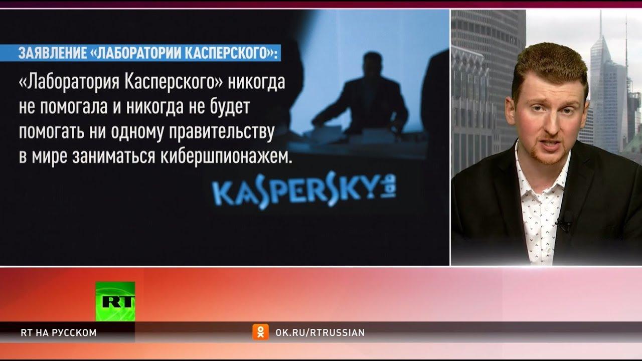 ЦРУ создало программу, маскирующуюся под сертификаты «Лаборатории Касперского»