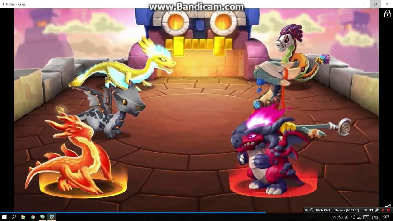 Взломанную Игру Легенды Дракономании на пк