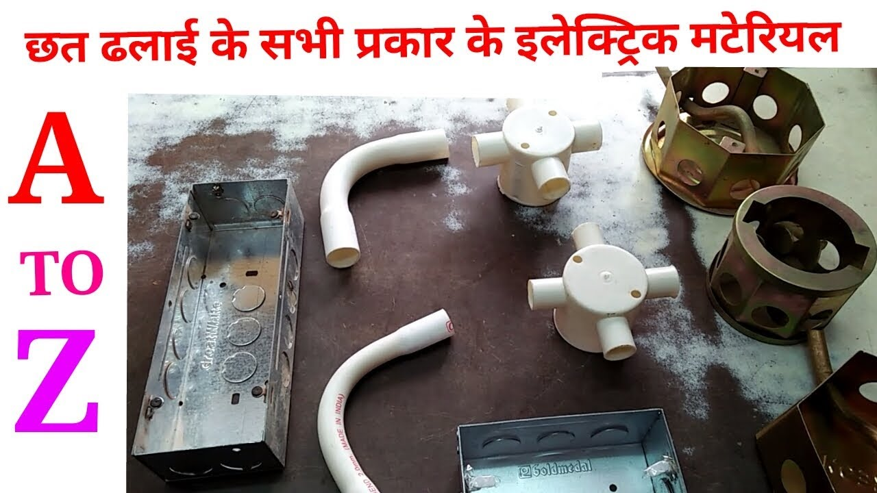 Howe To Chhat Dhalai Electric Wiring Material Electrical Materials And Their Uses