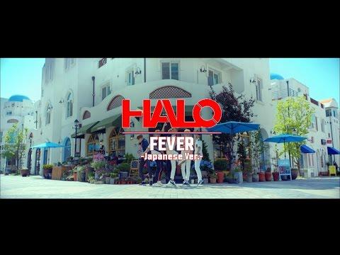 FEVER-Japanese Ver.-/HALO