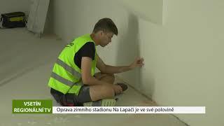 VSETÍN: Oprava zimního stadionu Na Lapači je ve své polovině