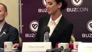 Ольга Бузова запускает свою крипто валюту