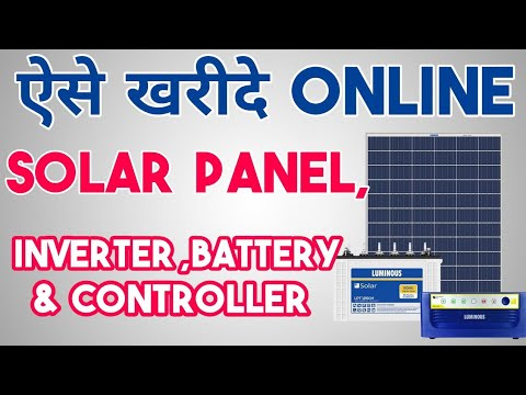How & Where to Buy Solar Panels for Home Online in India | Cheap & Best  Price | in Hindi
