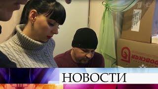 В Подмосковье задержаны злоумышленники, обманом похитившие 20 миллионов рублей.