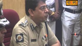 Kolkata Police Commissionare