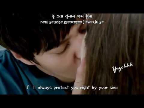 K. Will - Coming To Me (내게 와줘서) FMV (Yong Pal OST)[ENGSUB + Romanization + Hangul]