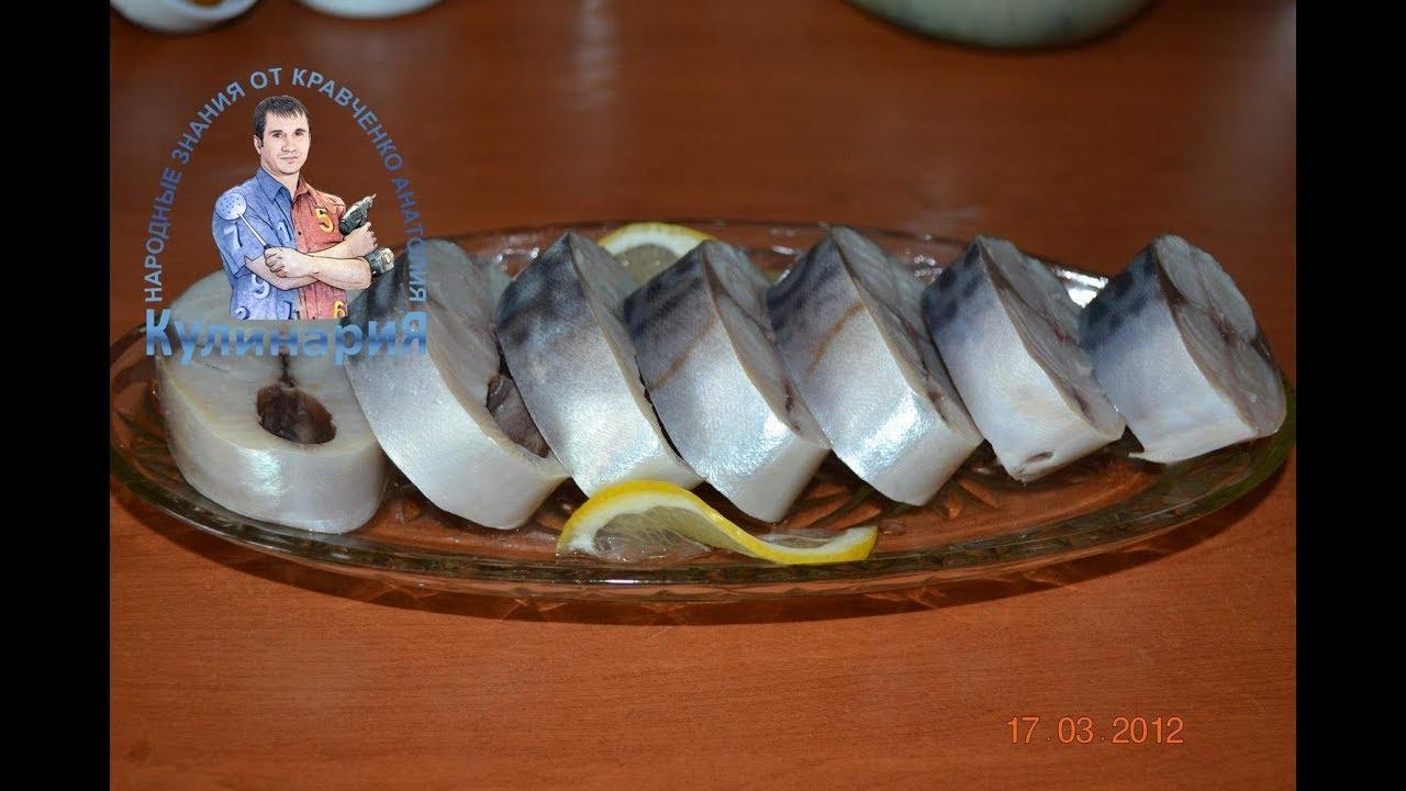 скумбрия соленая в рассоле в домашних условиях быстро