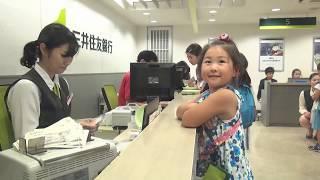 銀行で貯金をする幼児【キッザニア東京】KidZania