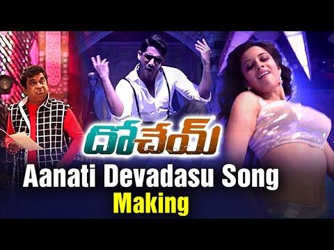 Dohchay Telugu Movie | Aanati Devadasu Song Making | Naga Chaitanya | Kriti Sanon