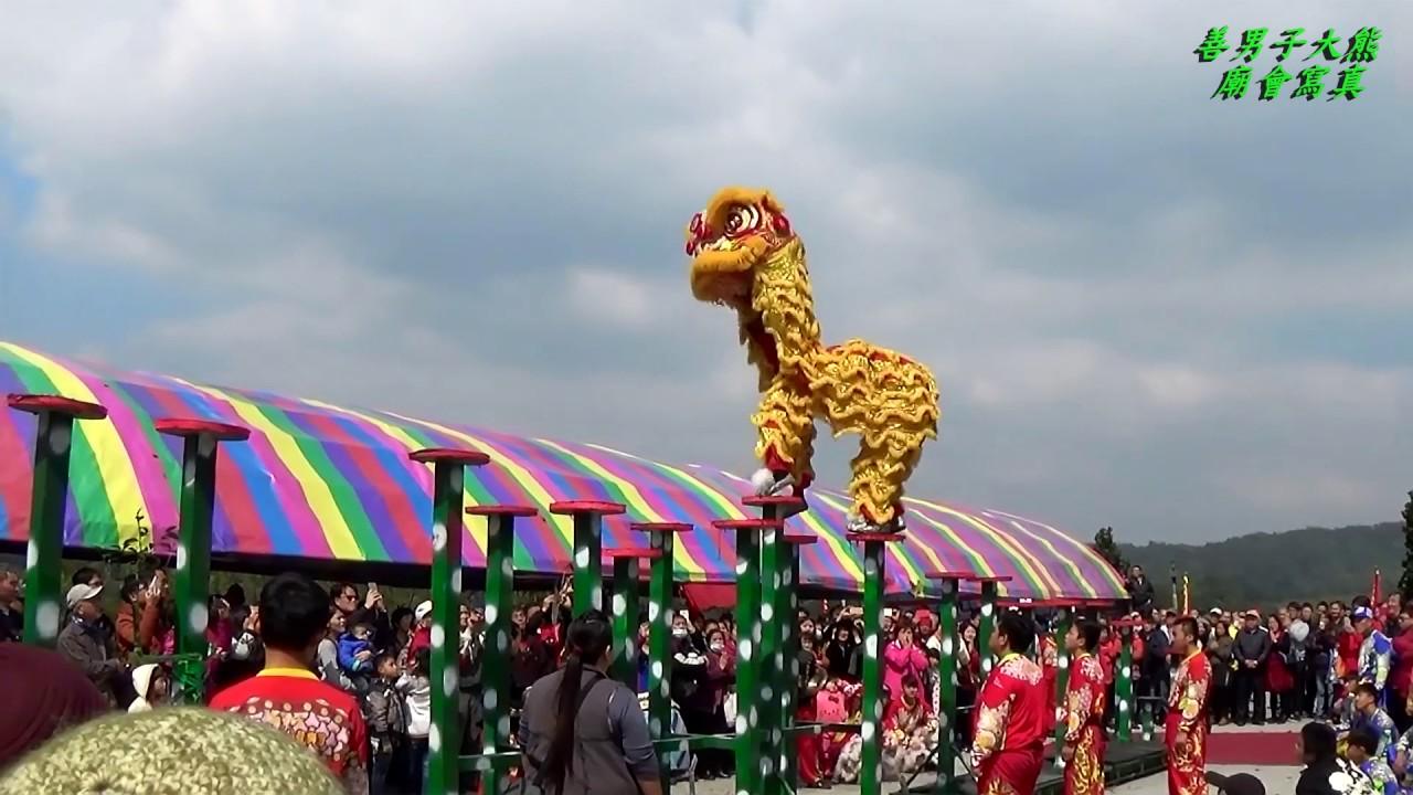 【Pro級 - 醒獅跳樁】~ 基隆長興呂師父龍獅團 - YouTube