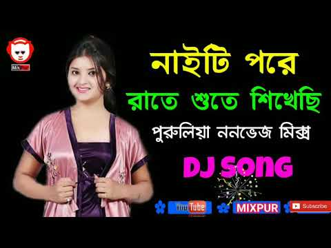 O sona new dj songs