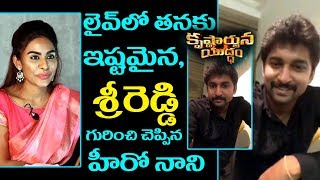 Nani About Srireddy And Krishnarjuna Yuddham Mo...