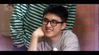 [EXO의 사다리 타고 세계여행 2] The 2nd Teaser