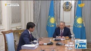 Елбасы Нұрсұлтан Назарбаев пен Қасым-Жомарт Тоқаев кездесті