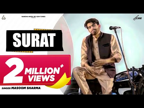 Surat | Lalit Rathi | Riya Rathi | Masoom Sharma | Haryanvi Songs Haryanavi 2017