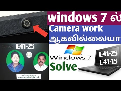 2019 Government Laptop Lenovo E41-25 Camera Not Working Windows 7  In Tamil