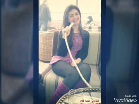 جعفر الغزال مع صور بنات عراقيات