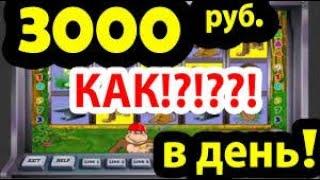постер к видео Как обыграть казино   Я выигрыла почти 2 000 000 рублей Казино Вабанк   Игровые автоматы