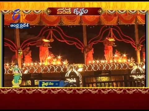 Krishna Pushkar 8th Day: Nava Harathi At Pavitra Sangamam Vijayawada